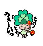 よつばちゃん!基本セット9(個別スタンプ:25)