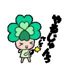 よつばちゃん!基本セット9(個別スタンプ:28)