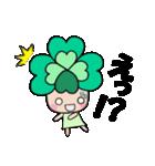 よつばちゃん!基本セット9(個別スタンプ:29)
