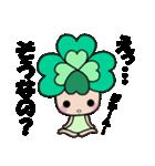よつばちゃん!基本セット9(個別スタンプ:30)