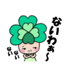 よつばちゃん!基本セット9(個別スタンプ:31)