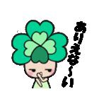 よつばちゃん!基本セット9(個別スタンプ:32)