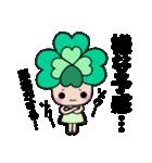 よつばちゃん!基本セット9(個別スタンプ:33)