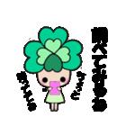 よつばちゃん!基本セット9(個別スタンプ:35)