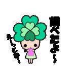よつばちゃん!基本セット9(個別スタンプ:36)