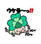 よつばちゃん!基本セット9(個別スタンプ:37)