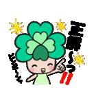 よつばちゃん!基本セット9(個別スタンプ:39)