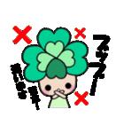 よつばちゃん!基本セット9(個別スタンプ:40)