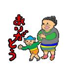 ほのぼのばあちゃん(個別スタンプ:01)