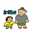 ほのぼのばあちゃん(個別スタンプ:03)