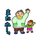 ほのぼのばあちゃん(個別スタンプ:04)