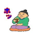 ほのぼのばあちゃん(個別スタンプ:05)