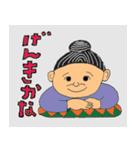 ほのぼのばあちゃん(個別スタンプ:06)