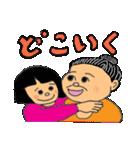 ほのぼのばあちゃん(個別スタンプ:07)