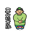 ほのぼのばあちゃん(個別スタンプ:08)
