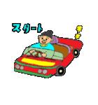 ほのぼのばあちゃん(個別スタンプ:09)