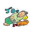 ほのぼのばあちゃん(個別スタンプ:10)