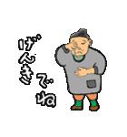 ほのぼのばあちゃん(個別スタンプ:12)