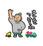 ほのぼのばあちゃん(個別スタンプ:14)