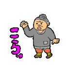 ほのぼのばあちゃん(個別スタンプ:15)