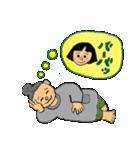 ほのぼのばあちゃん(個別スタンプ:18)