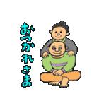 ほのぼのばあちゃん(個別スタンプ:19)