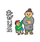 ほのぼのばあちゃん(個別スタンプ:20)