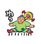 ほのぼのばあちゃん(個別スタンプ:21)