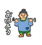 ほのぼのばあちゃん(個別スタンプ:22)