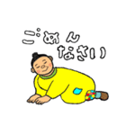 ほのぼのばあちゃん(個別スタンプ:23)