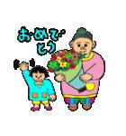 ほのぼのばあちゃん(個別スタンプ:24)
