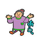 ほのぼのばあちゃん(個別スタンプ:25)