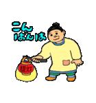 ほのぼのばあちゃん(個別スタンプ:26)