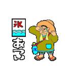 ほのぼのばあちゃん(個別スタンプ:27)