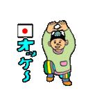 ほのぼのばあちゃん(個別スタンプ:30)