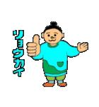 ほのぼのばあちゃん(個別スタンプ:32)