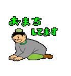 ほのぼのばあちゃん(個別スタンプ:33)