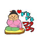 ほのぼのばあちゃん(個別スタンプ:34)