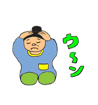 ほのぼのばあちゃん(個別スタンプ:35)