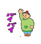 ほのぼのばあちゃん(個別スタンプ:37)