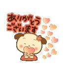 日替わり「ありがとう」(個別スタンプ:01)