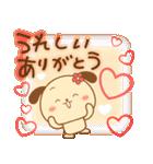 日替わり「ありがとう」(個別スタンプ:08)