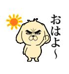 目ヂカラ☆わんこ5【毎日使える】(個別スタンプ:01)