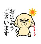 目ヂカラ☆わんこ5【毎日使える】(個別スタンプ:02)