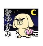 目ヂカラ☆わんこ5【毎日使える】(個別スタンプ:03)