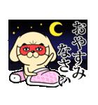 目ヂカラ☆わんこ5【毎日使える】(個別スタンプ:04)