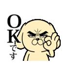 目ヂカラ☆わんこ5【毎日使える】(個別スタンプ:09)