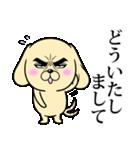 目ヂカラ☆わんこ5【毎日使える】(個別スタンプ:10)