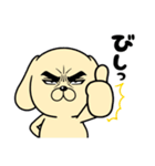 目ヂカラ☆わんこ5【毎日使える】(個別スタンプ:11)