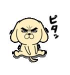 目ヂカラ☆わんこ5【毎日使える】(個別スタンプ:18)